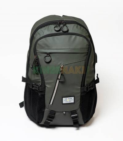 Xin Yuan Multi Functional Olive Waterproof Backpack