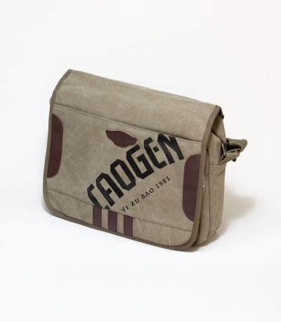 Caogen Khaki Color Shoulder Bag