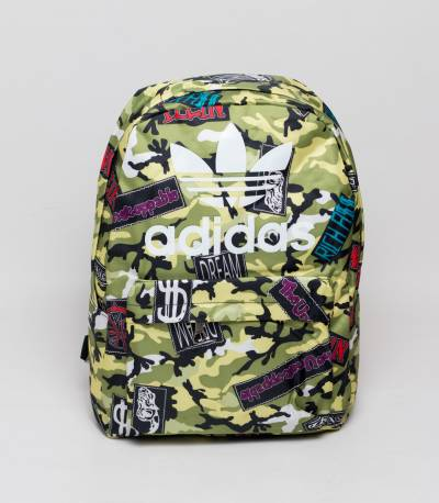 Adidas Army Rich Green Backpack