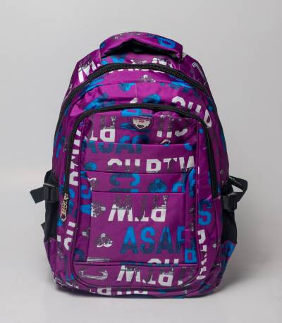Liban Purple Letter Backpack