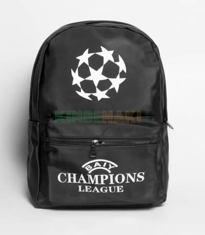 Champion League Black Backpack