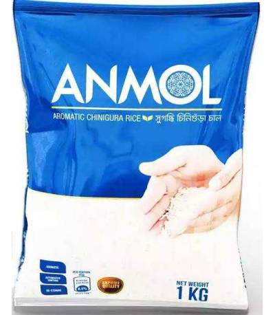 Anmol Rice Aromatic Chinigura