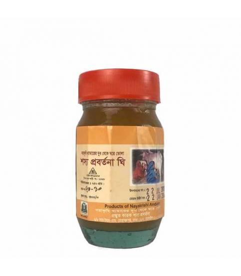 Shashya Prabartana Ghee