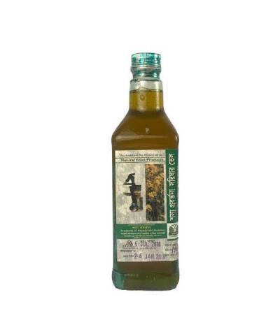 Ghani Mustard Oil