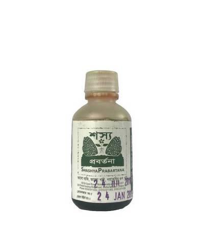 Kalojira Oil Shashya Prabartana
