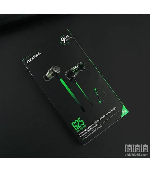 Plextone G25 Stereo Gaming Earphone