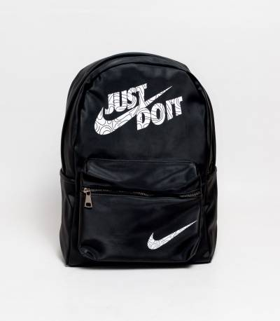 Nike Just Do It Black Backpack