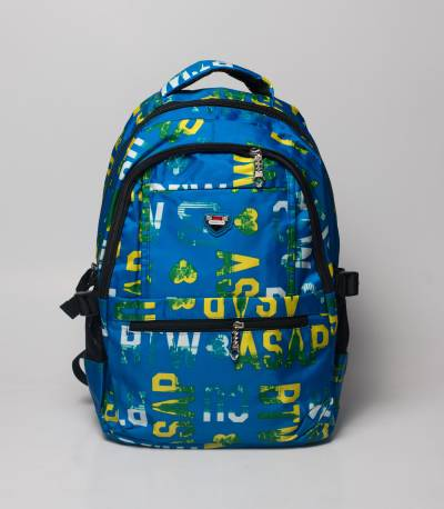 Liban Blue Letter Backpack